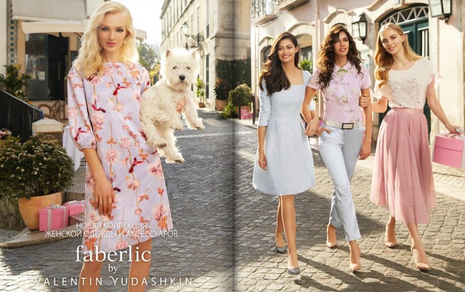 мода весна 2012 верх одежда