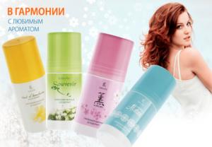 Parfyumirovannyie-dezodorantyi-dlya-zhenshhin-ot-Faberlik