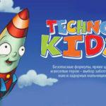 faberlic techno kids
