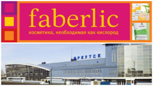 faberlic-irkutsk