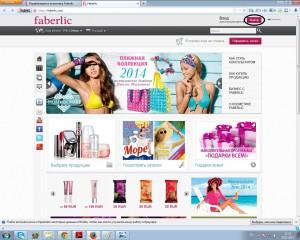 faberlic 2