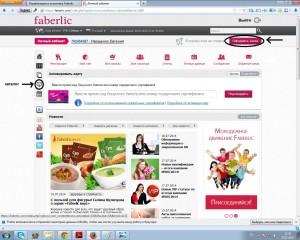 Faberlic 4
