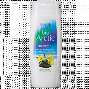 bio artctic faberlic