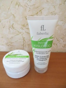 faberlic phyto kislorod