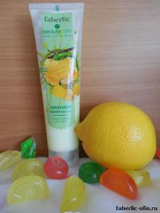 фаберлик лимонное монпансье