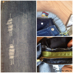 джинсы фаберлик мо054