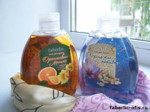 faberlic parfymirivanniy gel dly ducha