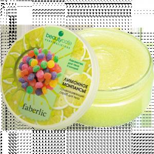 скраб фаберлик для тела лимонное монпансье