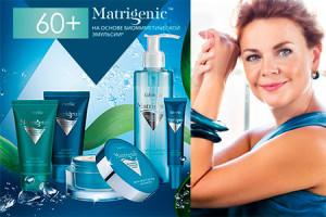 matrigenic