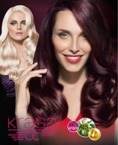 краска для волос фаберлик краса