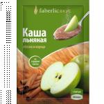 kachi faberlic