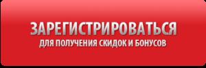 registratsiya faberlic