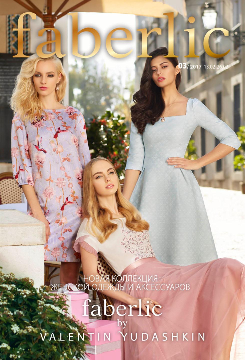 Платья каталоги казахстан