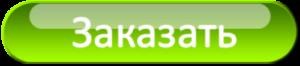 Knopka_86