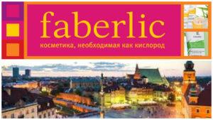 faberlic polscha