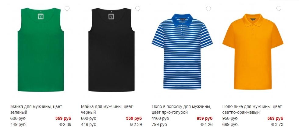 футболки для мужчин фаберлик