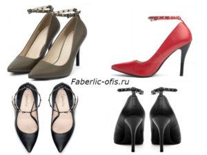 туфли фаберлик (2)