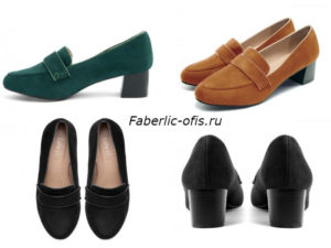 туфли фаберлик (3)