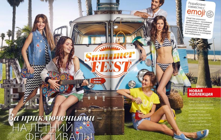 faberlic summer fest