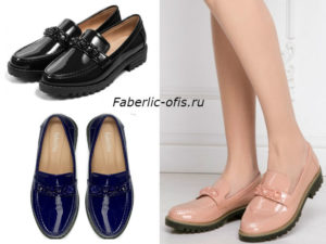 обувь фаберлик (2)
