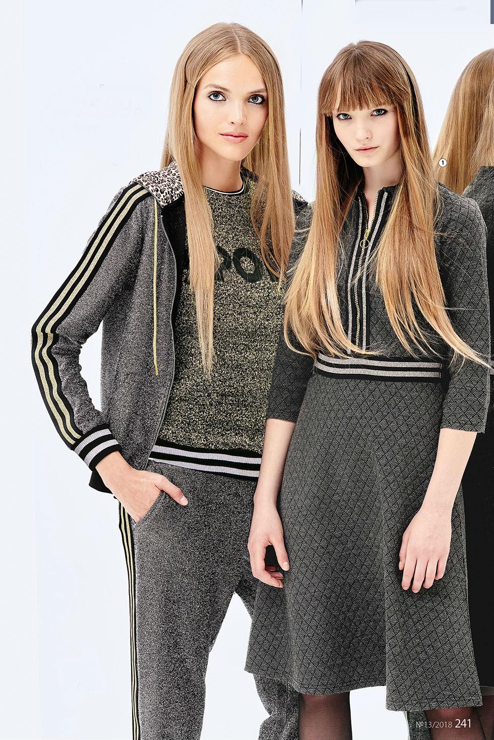 be5e5e0c89767 Одежда Фаберлик для женщин серия Глэм спорт | faberlic/фаберлик