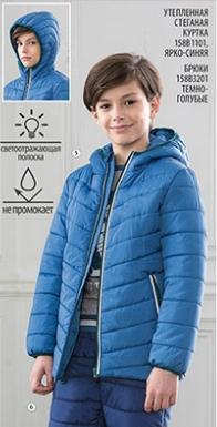 одежда для детей фаберлик осень
