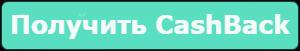 pegistraziya-300x51