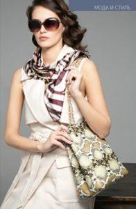 женские сумки фаберлик