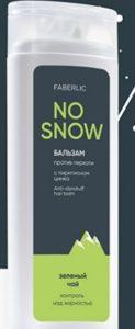 фаберлик no snow