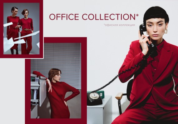 фаберлик office одежда для офиса