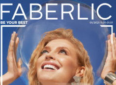 Каталог Фаберлик 1 2021