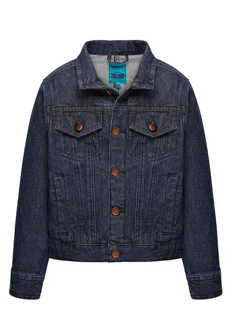 Куртка Фаберлик для мальчиков