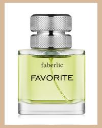 Faberlic favorite